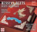 Russian Duets